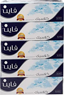 FineClassic Facial Tissues Box - Pack of 5 Boxes (5 x 150 Sheets x 2 Ply)