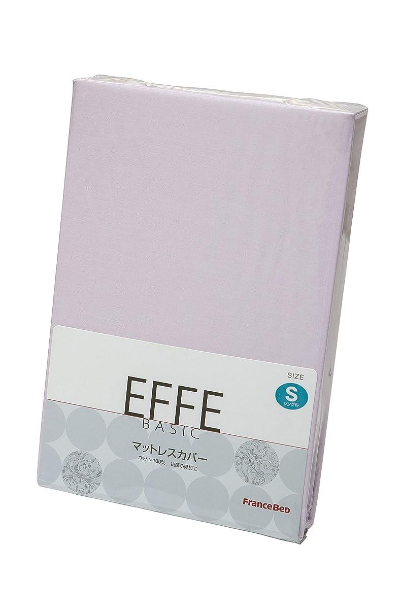 コンペワークショップランドマークフランスベッド ボックスシーツ ピンク 154×210cm エッフェベーシック、綿100% 抗菌防臭加工 036015650