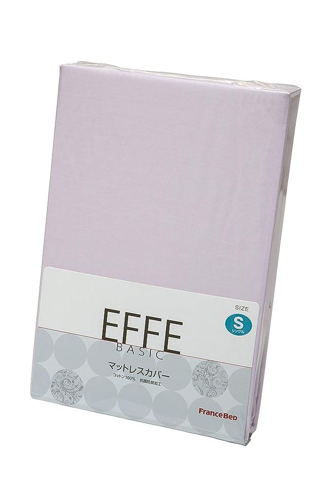 毛布土地ステーキフランスベッド ボックスシーツ ピンク 154×210cm エッフェベーシック、綿100% 抗菌防臭加工 036015650