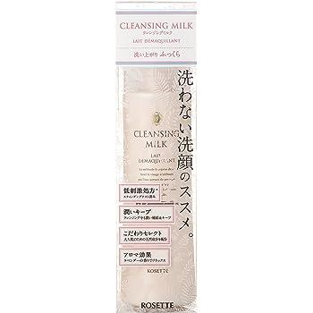 ロゼット クレンジングミルク 180g [乳液タイプ W洗顔不要] 保湿 メイク落とし 低刺激 (美容成分配合)