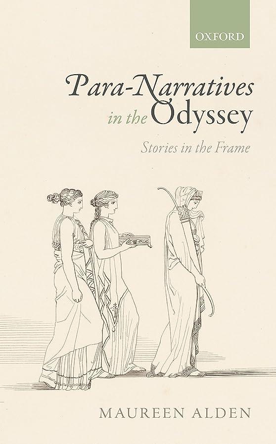 更新リフトスプリットPara-Narratives in the Odyssey: Stories in the Frame (English Edition)