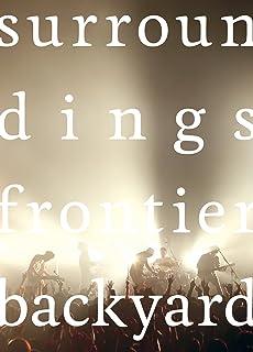 surroundings [DVD]