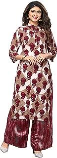 Vbuyz Women's Rayon Straight Kurti(VB-KU-211)