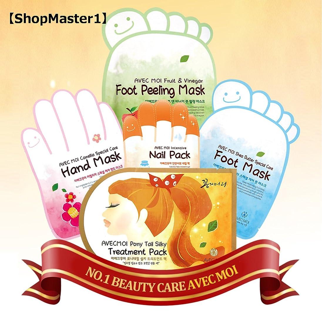 擬人化複数フライト【AVEC MOI アベクモア】 パック 5種セット (ヘア、ハンド、ネイル、フット、フットピーリング) Pack 5 Set (Hair, Hand, Nail, Foot, Foot Peeling) Made in Korea / 海外直配送 (3セット (5枚x3セット)) [並行輸入品]