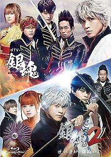 dTVオリジナルドラマ『銀魂』コレクターズBOX [Blu-ray]