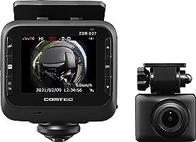 コムテック ドライブレコーダー ZDR037 800万画素の 360°カメラで全方位録画+STARVIS搭載リヤカメラで車両後方を録画 後続車接近お知らせ機能搭載 日本製 3年保証 GPS 駐車監視 補償サービス2万円