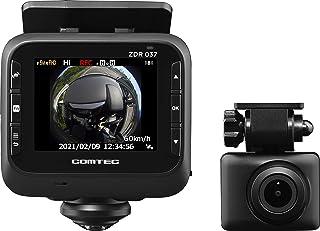 コムテック ドライブレコーダー ZDR037 800万画素の高画質360°カメラで全方位録画+STARVIS搭載リヤカメラで車両後方を録画 後続車接近お知らせ機能搭載 日本製 3年保証 GPS 駐車監視 補償サービス2万円