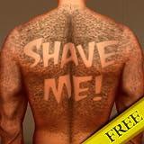 Hairy Back Shaving : el tatuaje hombre oso pelo razor - grat