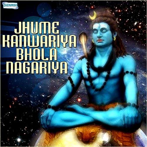 Pila Bhola Baba Ke Jari by R  K  Singh on Amazon Music - Amazon com