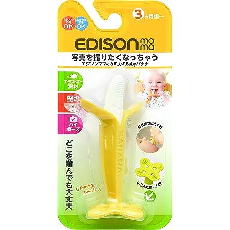 エジソン(EDISON) カミカミBabyバナナ バナナ 1個 (x 1) 3か月~