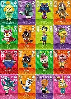 3DS どうぶつの森 amiibo カード第4弾 SP 16種 フルコンプ
