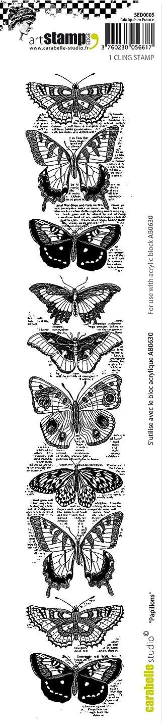 Carabelle Studio Cling Stamp Border Edge : Butterflies