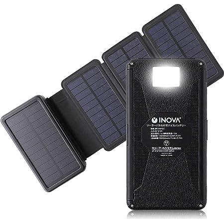 INOVA(イノバ) ソーラー充電器 20000mAh ヒラケソラ モバイルバッテリー led ライト 携帯 アウトドア 防災 3R SYSTEMS ブラック