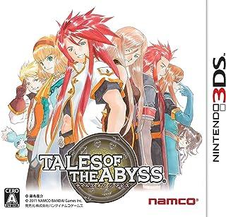 テイルズ オブ ジ アビス - 3DS