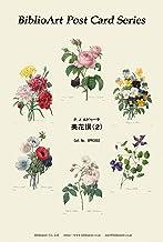 BiblioArt Post Card Series P. J. ルドゥーテ 『美花選』 (2) 6枚セット(解説付き)