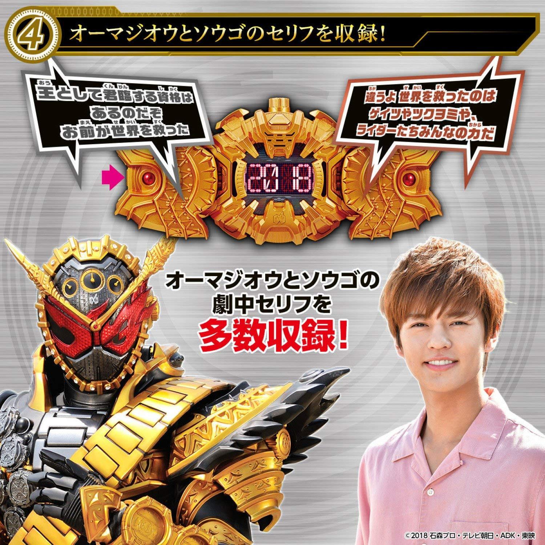 DX Ohma Zi-o Driver Premium Bandai Limited Kamen Rider Ohma Zio Toy USED