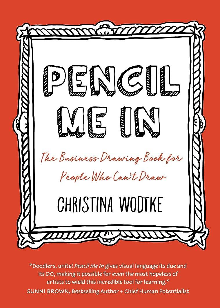 鎮静剤うなる混乱Pencil Me In (English Edition)