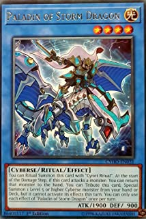 yugioh cyberse ritual monsters