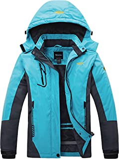 Wantdo Women`s Winter Waterproof Ski Jacket Warm Detachable Hood Coat Windproof