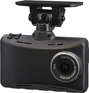 コムテック ドライブレコーダー HDR203G 200万画素 Full HD 3年保証 駐車監視 常時録画 衝撃録画 GPS搭載 HDR203G