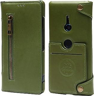 Esperanza 最高級 本革 Xperia XZ3 スマホ ケース 取り外し 可能 財布としても使える 手帳型 マグネット式 SO-01L SOV39 対応 (Xperia XZ3, オリーブグリーン)