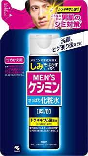 メンズケシミン化粧水 男のシミ対策 詰め替え用 140ml 【医薬部外品】