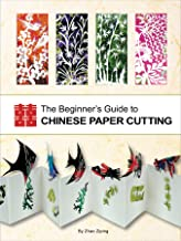 Best paper cutting patterns for beginners Reviews