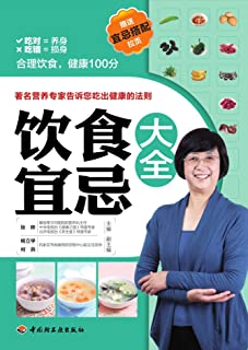 Best ye's chinese food Reviews