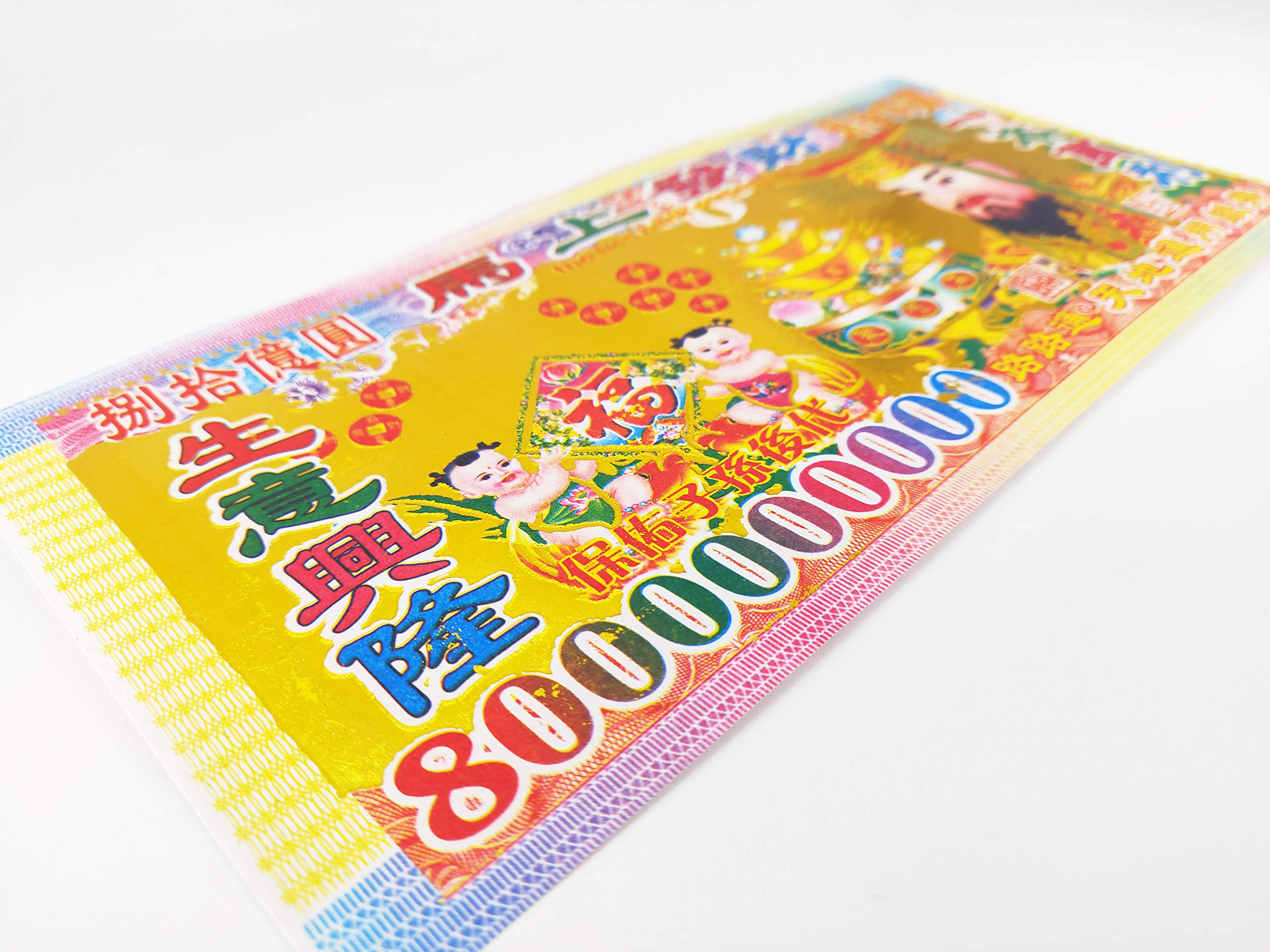 Tomb-Sweeping Chinese Joss Paper Money - Three Hell Bank Note $10,000 -New 3
