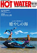 HOT WATER SPORTS MAGAZINE No.204