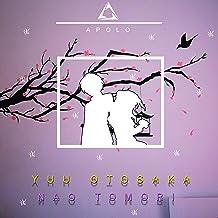 Rap Do Yuu Otosaka E Nao Tomori (A Promessa Que Eu Fiz Pra Ela)