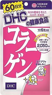 Collagen 60days