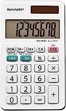 شارپ EL-244WB کسب و کار ماشین حساب، سفید 2.125