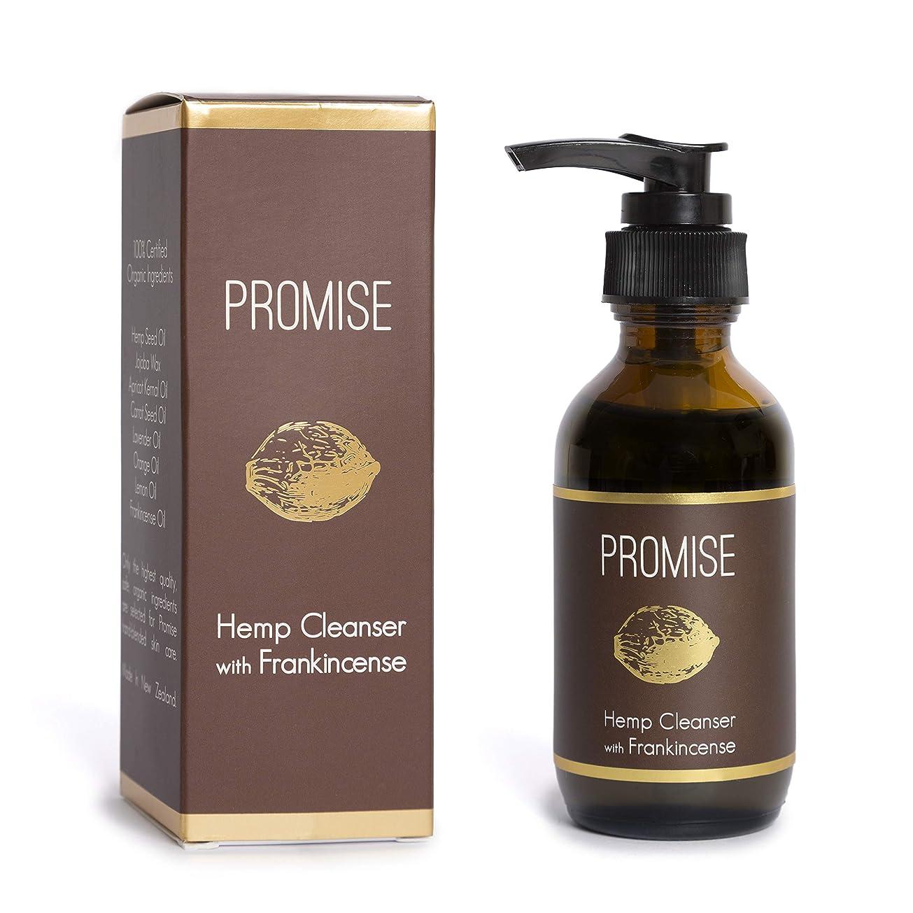 びっくりするシーフード拒絶Promise Organic Hemp Facial Cleanser -100 ml- Made in New Zealand