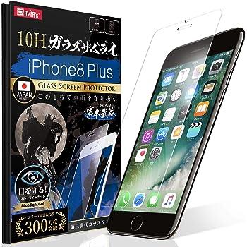 【ブルーライトカット】(日本品質) iPhone8 Plus ガラスフィルム ブルーライト カット フィルム (らくらくクリップ付き) ガラスザムライ OVER's 55-blue