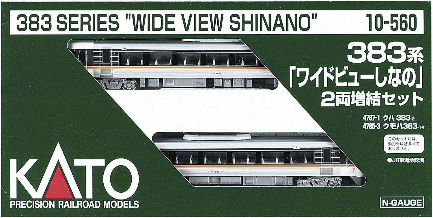 Kato 10560 Series 383 Wide View Shinano 2Car Set AddOn