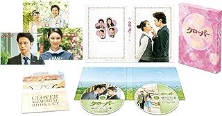 クローバー 【豪華版】 DVD