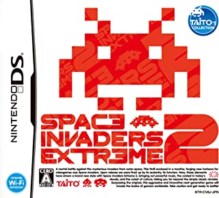 Space Invaders Extreme 2 [Japan Import]