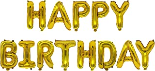 """16 Inch Happy Birthday Mylar Balloon Letter Banner Foil Gradient Rainbow Aluminum Party Supplies Decorations (Gold, 16"""" HB)"""