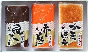 梅かま 富山の特選品ギフト 富山名産 中型かまぼこ 3本入