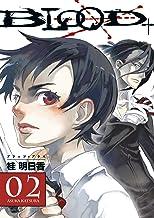 Blood+ Volume 2 (Manga) (v. 2)