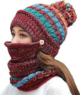 FANZERO Womens Girls Knit Beanie Scarf Mask Set Soft Warm Fleece Lined Winter Ski Hat with Pompom