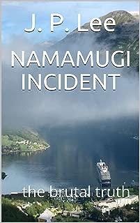 namamugi incident