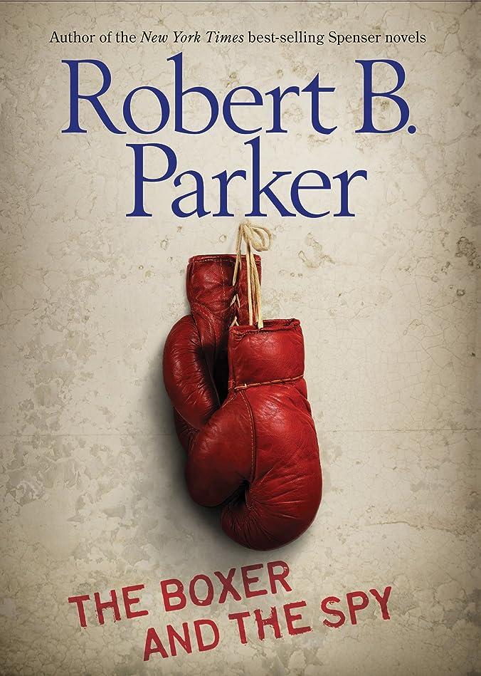 つぶやき飼料シャーロックホームズThe Boxer and the Spy (English Edition)
