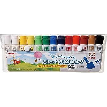 ぺんてる 絵の具 パレットきれいえのぐ WKP3-12 12色