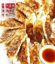 大阪王将 肉餃子 50個入×2(合計100個) たれ×12袋付 冷凍食品 ぎょうざ