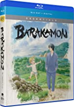 Barakamon Essentials Blu-Ray(ばらかもん 全12話)