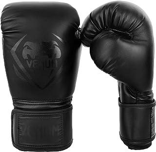 Venum Contender(ヴェヌム コンテンダー)ボクシンググローブ