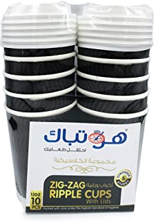 HOTPACK - 10 PIECES ZIG ZAG RIPPLE PAPER CUP WITH LID 12 OUNCE
