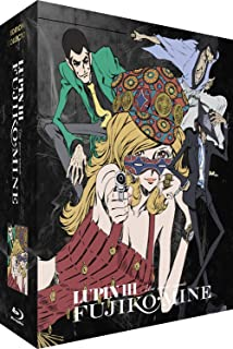 Lupin III : Une femme nommée Fujiko Mine - Intégrale - Edition Collector Limitée - Combo [Blu-ray] + DVD